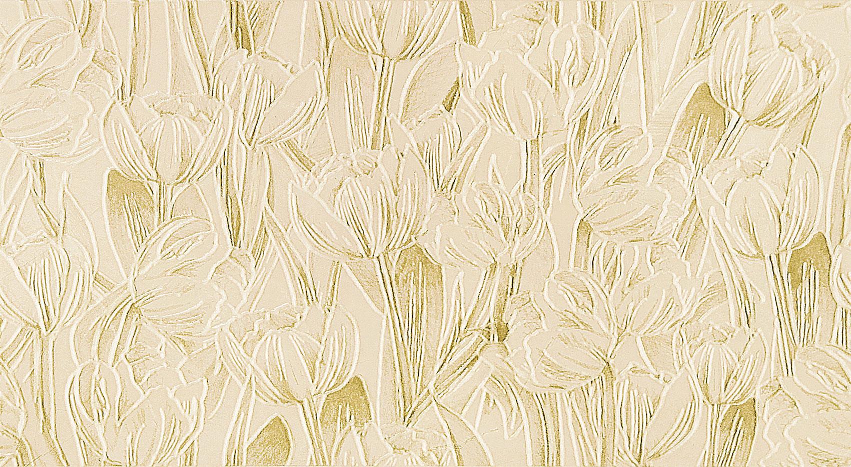 Tubadzin CHIC STONE 1 dekor 60×33,3