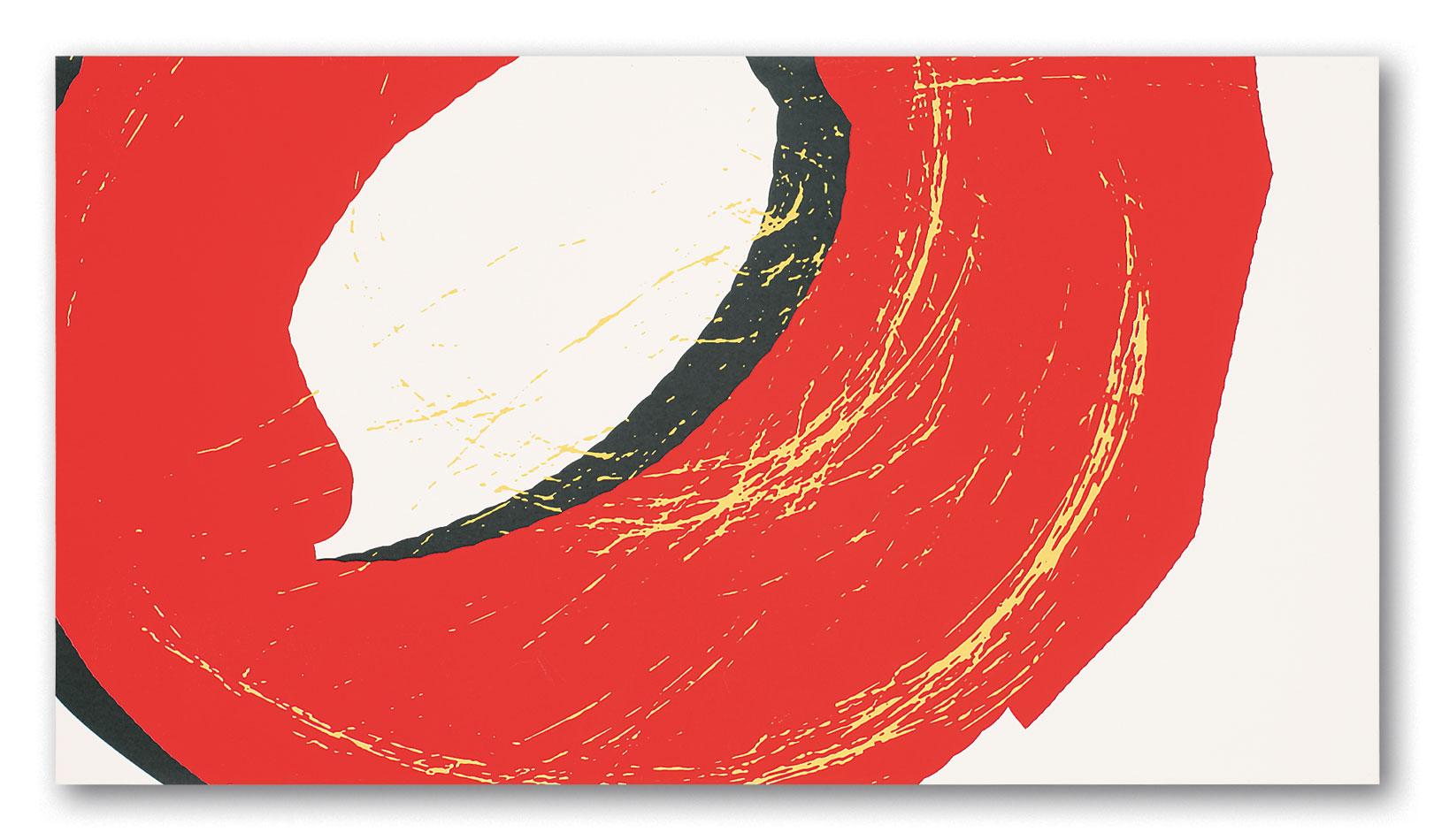 Tubadzin POP Red dekor 59,3×32,7