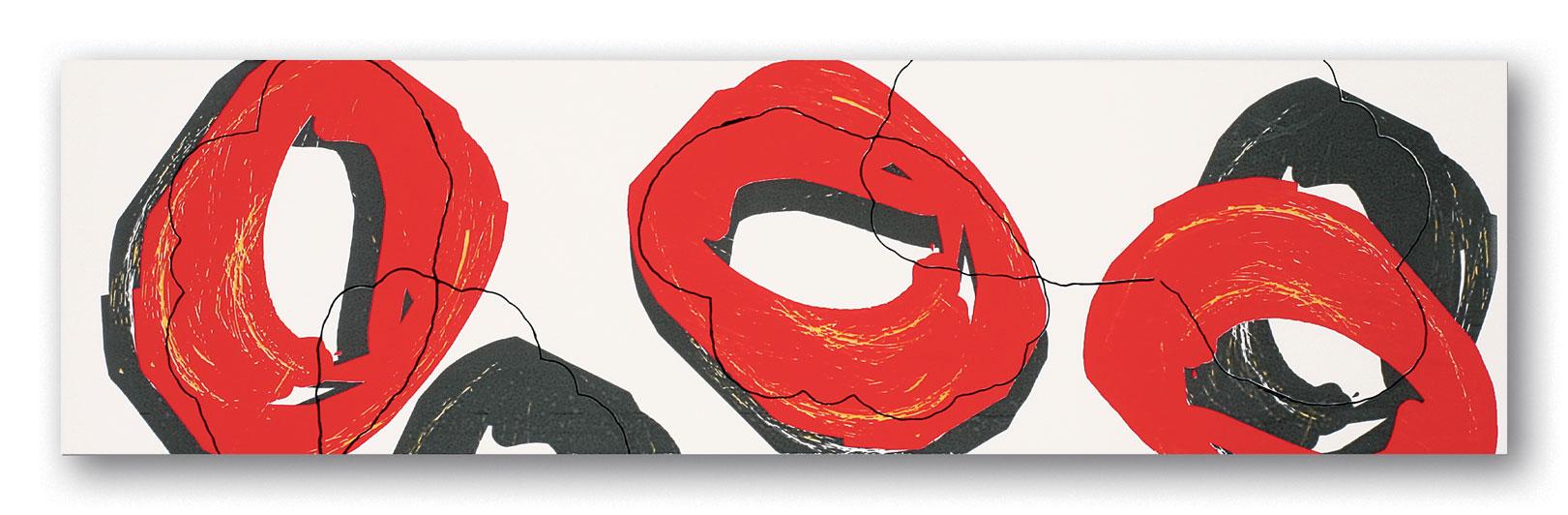 Tubadzin POP Red szegő 59,3×16,2